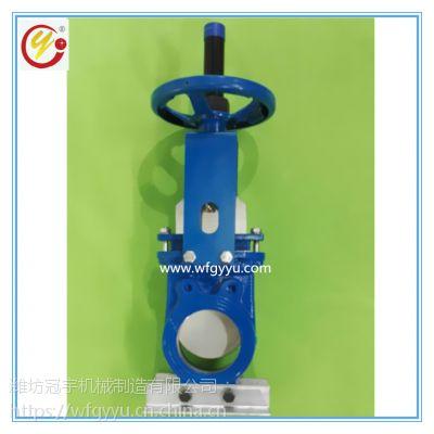 冠宇生产对夹式球墨铸铁刀闸阀 DN80明杆软密封浆液阀