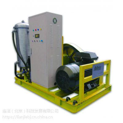 德国马哈MAHA M 100/300 E?电驱动超高压清洗机