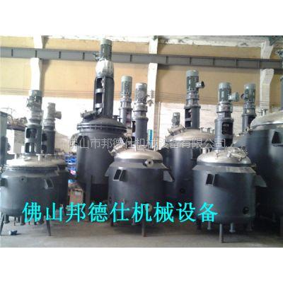 邦德仕广东制胶反应釜 锂电池负极材料设备 负极包覆材料设备-湖北 湖南 上海