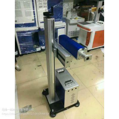 南通LOGO激光打标机*海安光纤激光打标机专业直销商(10W/20W/30W/50W)实惠