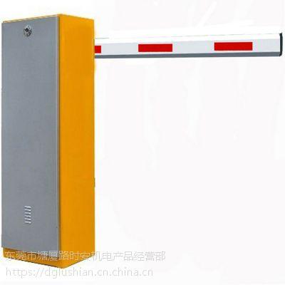 供东莞停车场自动升降杆、大门直杆电动起落杠、小区道闸