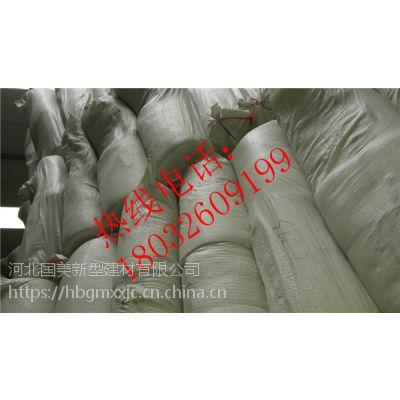 硅酸铝隔热保温板 50mm硅酸铝甩丝毯价格