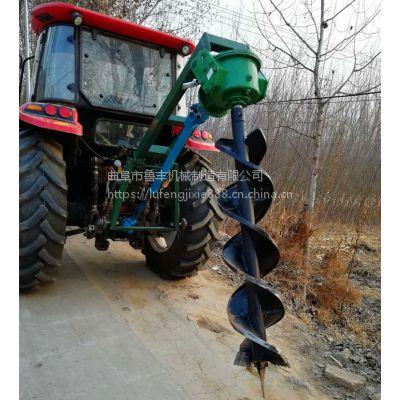 南阳市挖坑机植树挖坑机?厂家定制多少钱