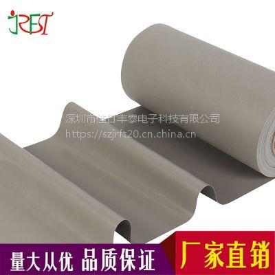 佳日丰泰供应导热矽胶布 绝缘布 电焊机专用绝缘矽胶片300mm*1m