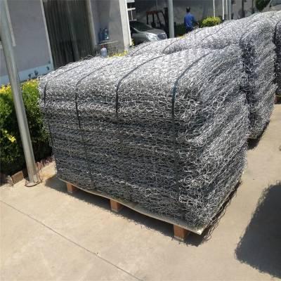 石笼网销售 石笼网卷 格宾笼报价