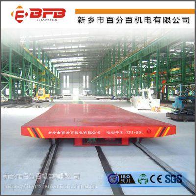 供应KPJ-16T电缆卷筒供电式铝卷厂卷材车