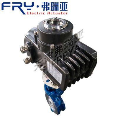 弗瑞亚 HL-05ZA 部分回转电动执行器 阀门电动装置 HL-10ZA