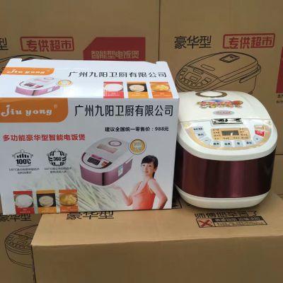广州九阳5L全智能电饭煲 跑江湖马帮摆地摊活动礼品厂家直销 一年包换