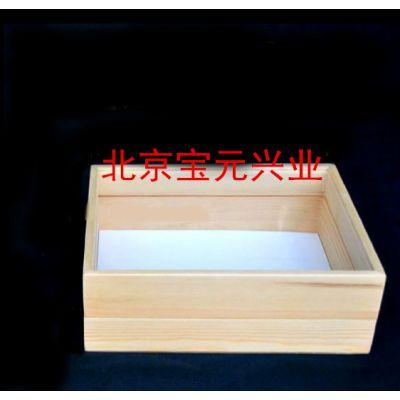 精品标本盒、松木标本盒、手工实木标本盒