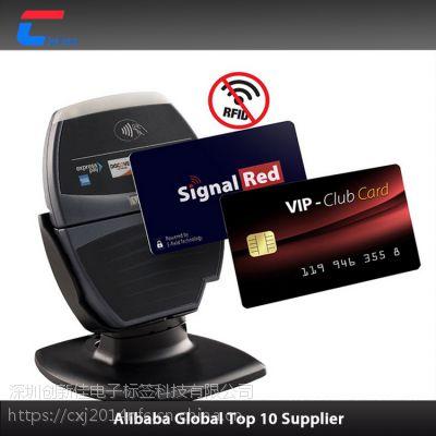 RFID屏蔽卡, 屏蔽卡 屏蔽卡价格 优质屏蔽卡批发/采购