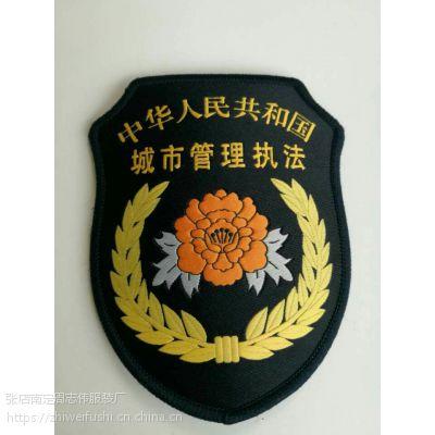 山东新式城管执法标志服订做厂家|淄博标志服装厂订制制服