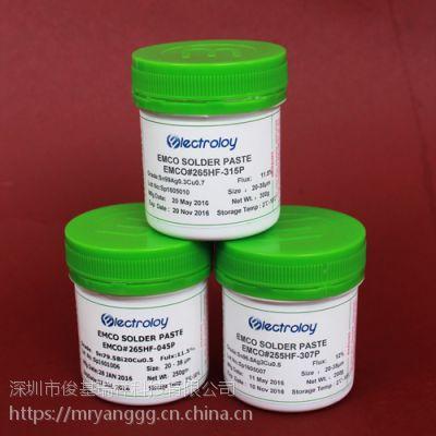 新加坡雅拓莱Electroloy无铅无卤免清洗锡膏QFN用锡膏