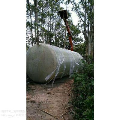 广西横县玻璃钢化粪池多少钱 向上化粪池价格