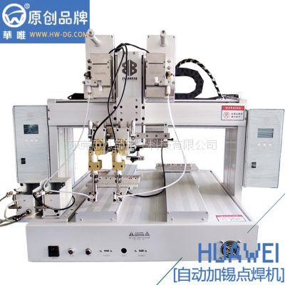 led模组自动焊锡机|八部电子科技(已认证)|华唯品牌