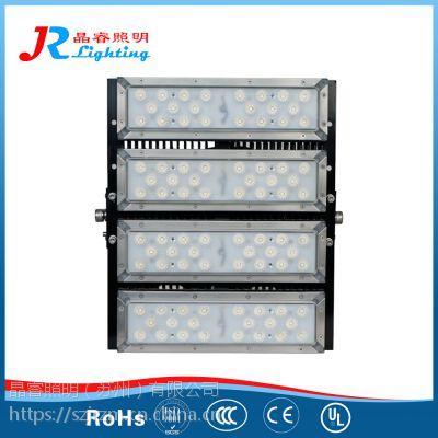 移动灯塔照明灯具JR302系列LED投光灯 防震型投光灯