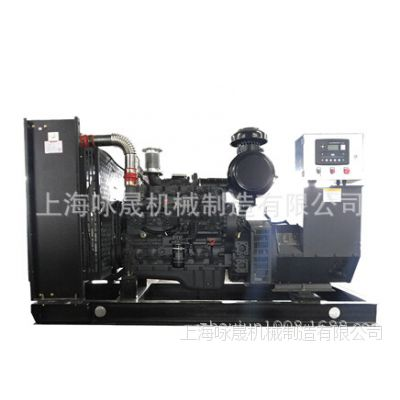 上柴股份发电机组200kw三相四线柴油发电机移动式静音发电机组
