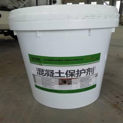 混凝土防腐阻锈剂 钢筋混凝土阻锈保护剂 德昌伟业厂供