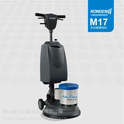 银川容恩M17M12多功能地面清洗机 酒店宾馆用擦地机