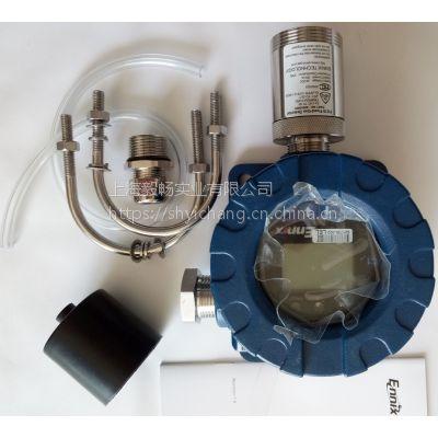 恩尼克思FG10-LEL固定式可燃气体检测仪