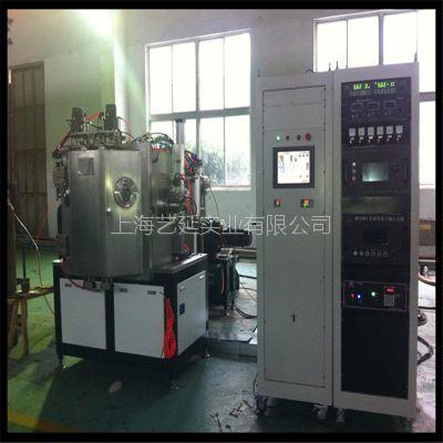 宁波五金制品真空镀膜机、多弧离子镀设备、真空电镀机、狮威亚洲实业