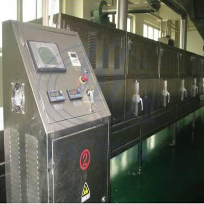 300kw大型隧道式全自动微波烘干机