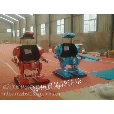 辽宁儿童机器人车亲子机器人碰碰车