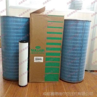 寿力螺杆空压机配件 寿力螺杆空压机配件价格