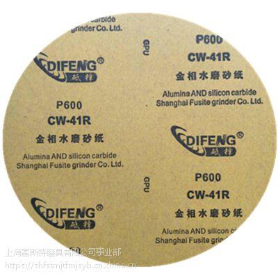 现货供应圆形金相氧化铝水砂纸ф200 /ф230/ф250/ф300/ф350ф400mm