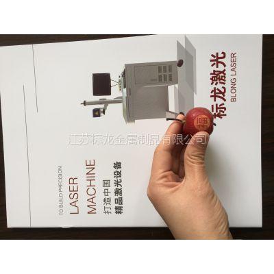平安夜水果店苹果雕刻机标龙CO2激光刻字机租机专用并承接代加工业务