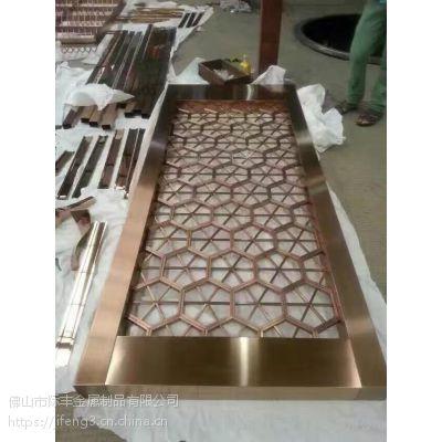 酒店装饰不锈钢花格 金属花格厂家