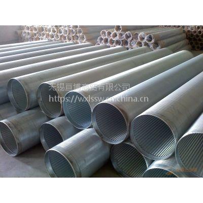 上海亘博高猛钢丝矿筛网生产设备焊接厂家销售
