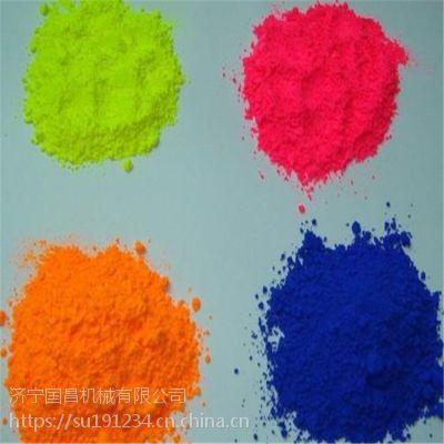 防尘检漏测漏专用荧光 机械设备捡漏荧光粉各种颜色
