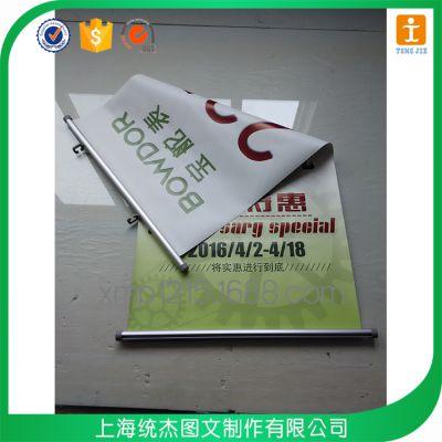 挂画 PVC 涤纶 塑料挂轴 铝合金 统杰图文 定制 0013