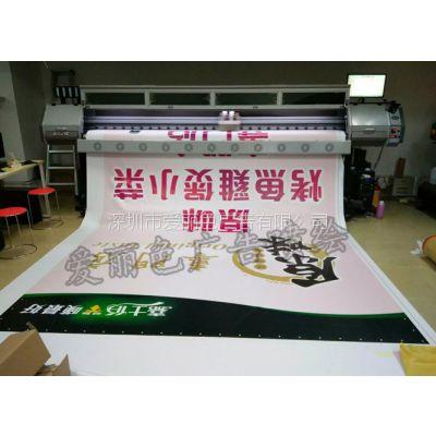 户外广告写真喷绘,福田油画布喷绘,八卦岭灯箱广告喷绘厂家