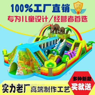 陕西商洛儿童充气蹦蹦床,新款猛犸象充气滑梯霸气上市游玩再升级