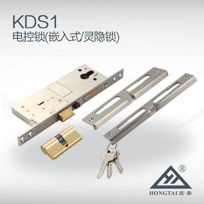 宏泰灵隐锁 KDS1嵌入式电锁 门内电控锁 高防盗 隐藏性好