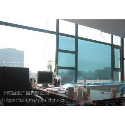 上海隔热玻璃膜_防紫外线隔热玻璃膜