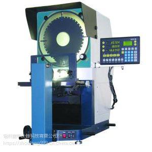 新天光电JT26φ400数字式投影仪