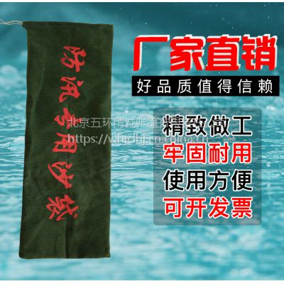 WHJC五环精诚特卖防汛专用沙袋防洪沙包防汛沙袋 可定制LOOG