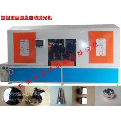 厂家直销金属不锈钢抛光机 烟灰缸抛光机 产量高 质量稳定