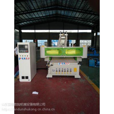 蓝盾数控生厂厂家直销LD1325K6双工序加排钻数控开料机