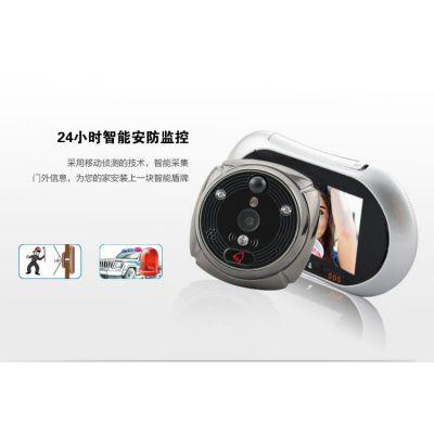 智能电子可视门铃、人体感应、移动侦测、监控防盗