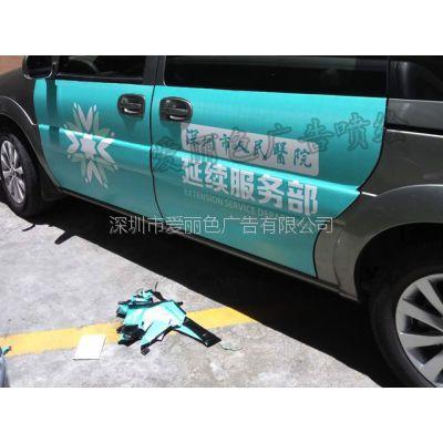 爱丽色喷绘加工户外进口广告车贴,车身广告制作高清喷绘