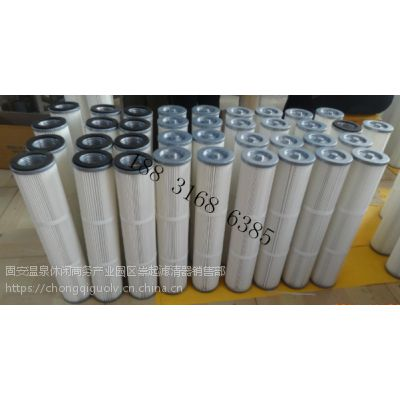 325*660自洁式空气滤筒除尘现货批发