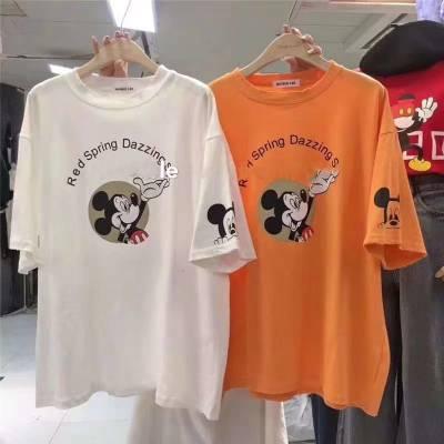 地摊女式短袖T恤尾货5-10元微信红包扫雷群赶集女装尾货小衫服装5-10元微信红包扫雷群