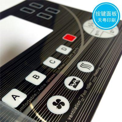 室外不掉色警告语标签 光面pet丝印不干胶 室内焊机按键面板贴定制