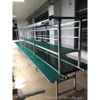 东莞小牛厂家定制输送流水线 铝合金生产线 电子生产线 木板线