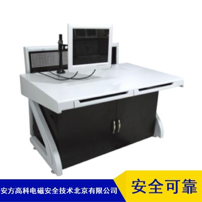 安方高科高效自动屏蔽桌销售