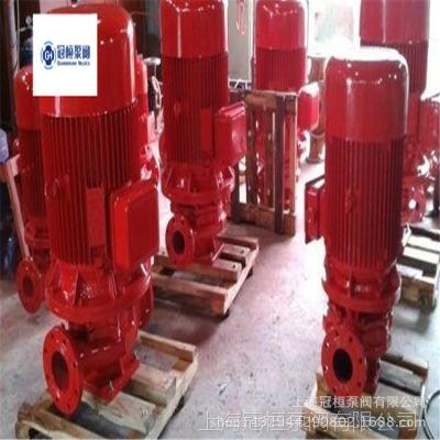 XBD9.3/47.8-125-315IB 卧式消防水泵 卧式消防栓泵 卧式喷淋泵