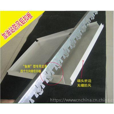 中国石化加油站罩棚吊顶铝条板价格
